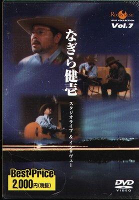 K - Kenichi Nagira なぎら健壱 - LIVE & interview - 日版 DVD - NEW