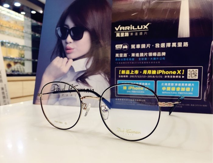 Paul Hueman 韓國熱銷品牌 英倫街頭時尚 雙版料金邊設計復古圓框眼鏡 黑色鏡腳PHF186A 186