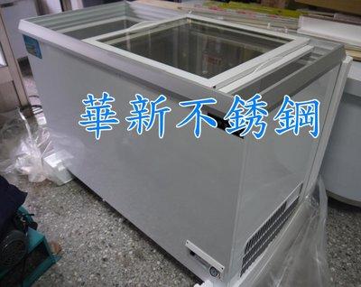 全新 瑞興4尺3對拉式冰櫃 玻璃冰櫃 4.3尺冷凍櫃 對拉冷凍冰櫃冰箱 台灣製造