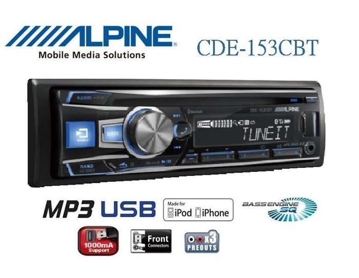 [台南源聲汽車音響] ALPINE CDE-153CBT CD/MP3/WMA/AUX/USB/iphono /藍芽主機