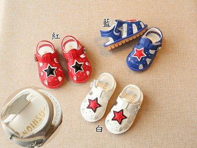 星星造型鈴噹鞋涼鞋童鞋包頭防踢/嬰兒鞋/學步鞋/寶寶鞋  寶衣舖【KB003】