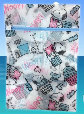 【卡漫迷】 Snoopy 方型 洗衣網袋 50X35cm ㊣版 史努比 史奴比 Peanuts 衣物袋 洗衣袋 洗衣機用
