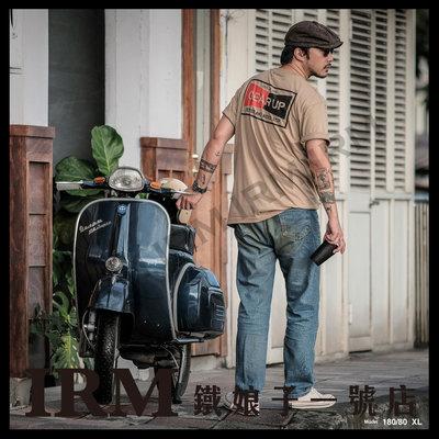 【鐵娘子一號店】台灣 Taiwan 2021 GEAR UP TEE 美國純棉T 踢恤 T恤 TEE 三款 各2色