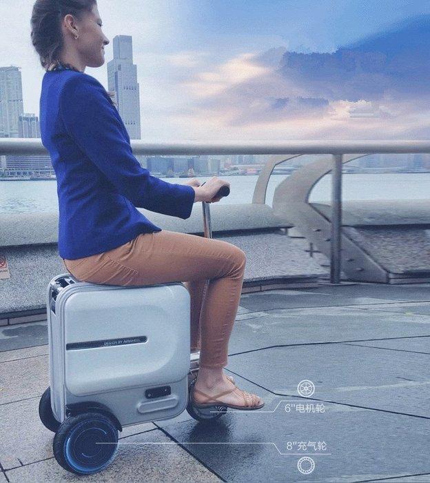 智能騎行電動旅行箱