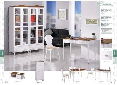 ※尊爵床墊 各式家具批發※芭芭拉3.5尺白色二抽書桌 全省免運 可在享優惠價
