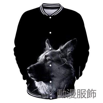 german shepherd  3D數碼彩印男女款圓領棒球服