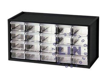 【品特優家具倉儲】樹德A9-520工具箱手提箱分類箱