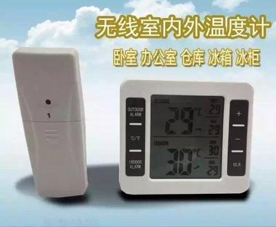 無線溫度計室內室外溫度計家用遠程電子冰柜溫度計冷庫帶警報499元