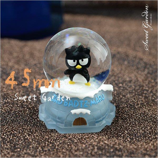 Sweet Garden, 酷企鵝冰堡水晶球擺飾 極地冰屋 送小男生禮物