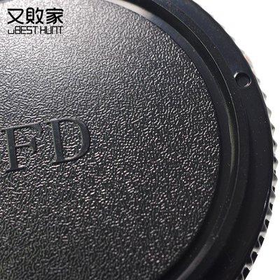 我愛買#佳能Canon副廠機身蓋FD機身蓋適A/ F/ T系列A-1 AE-1 AL-1 F-1 FP FX T50 T60 台南市