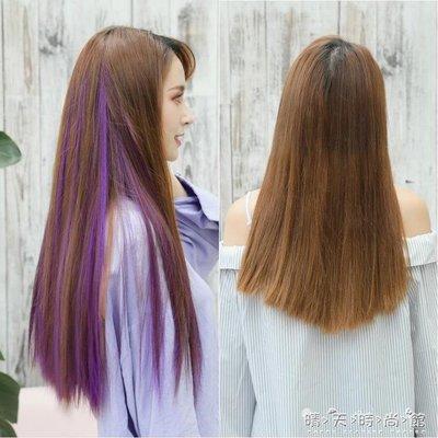 挑染假髮片 一片式長直髮仿真髮漸變假髮片 無痕隱形 假髮女彩