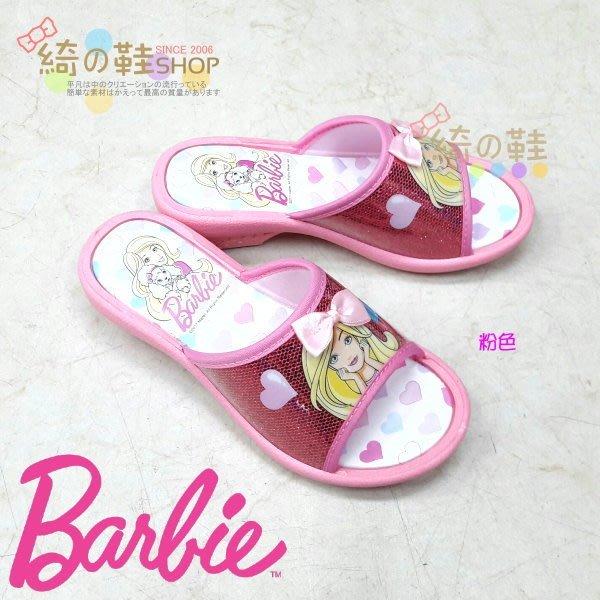 ☆綺的鞋鋪子☆新款上市【芭比娃娃】Barbie 24 粉色 03 兒童室外拖鞋 輕便拖鞋台灣製造 MIT╭☆