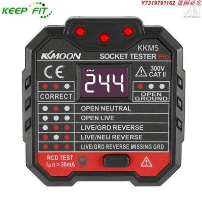 KKmoon KKM5數字顯示插座檢測器便攜式電路極性電壓測試儀牆壁插頭斷路器查找器RCD T
