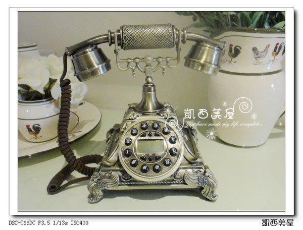 凱西美屋 英式古典電話機 復古電話機 青古銅寶石電話機