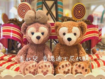 香港 迪士尼代購 Disney DUFFY SHELLIEMAY 達菲 雪莉玫 雪莉梅 S號 玩偶(香代兒)