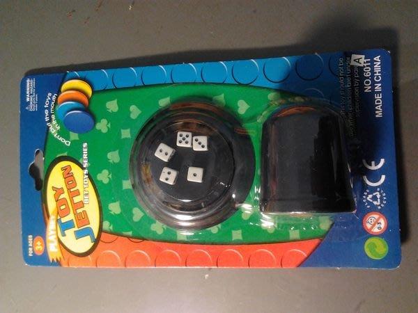 (一元起標無底價) ~~  十八啦 ~~ 骰子盎 原汁原味 擲骰子 吹牛專用 搖骰盅 ...