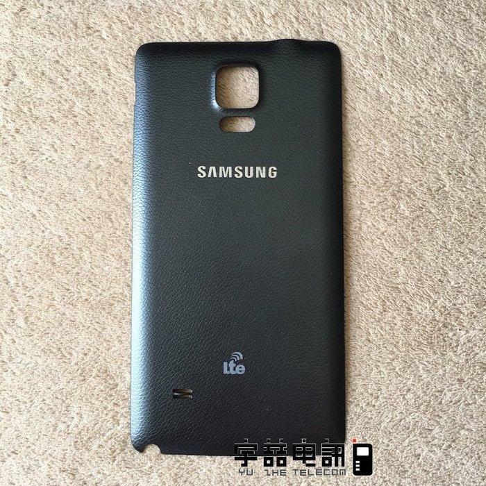 宇喆電訊 三星 Samsung Galaxy Note 4 n910 N9100原廠電池蓋 原廠後殼 背蓋 歡迎面交自取