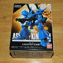 Assault Kingdom - 36 - MS-18E 京寶凡(B裝備)