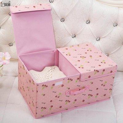 收納盒—收納箱整理箱布藝可折疊雙蓋大號收納盒內衣盒衣服整理收納儲物盒 【MAX衣捨】