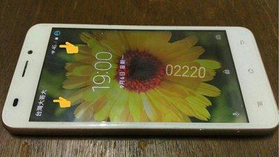 安卓6.0~遠傳smart507手機,遠傳手機,二手手機,中古手機,手機空機~遠傳smart507手機~支援4G功能正常