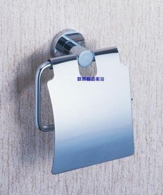 【歐築精品衛浴】LILAIDEN✰ 圓形銅質系列 衛生紙架 LD-32202-2