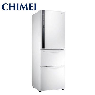 泰昀嚴選 CHIMEI奇美能效新1級變頻三門385L冰箱 UR-P38VC1 線上刷卡免手續 全省配送拆箱定位 B