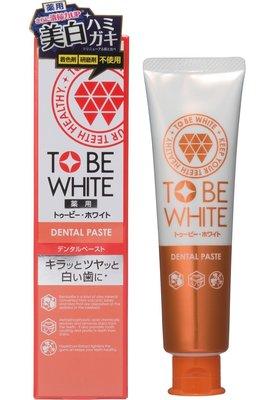 Bz Store 日本 TO BE WHITE 牙齒亮白去漬牙膏  一般型牙齒適用 100g Kevin老師推薦