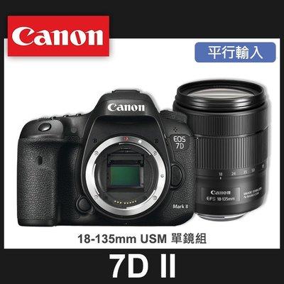 【補貨中】Canon 7D Mark II 平行輸入 搭18-135mm USM