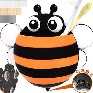 蜜蜂吸盤牙刷架牙刷置物架無痕收納架防水壁掛架廚房浴室收納架瀝水架可愛造型置物盒化妝品收納盒D099-3203【推薦+】