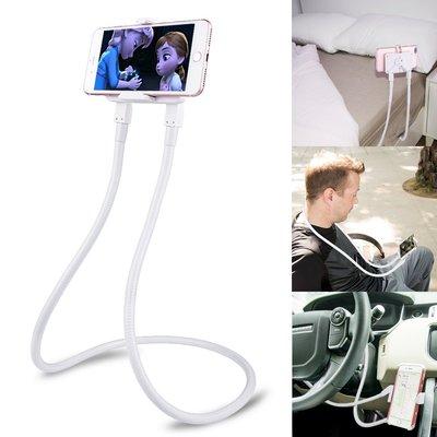 【竭力萊姆】美國直購 全新 B-Land 自由旋轉手機架 白色 懶人支架 立架 空出雙手 人類智慧再次進化