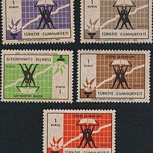 [亞瑟小舖]土耳其共和國國民教育發展紀念新票5小全,佳品!!!(1969年)