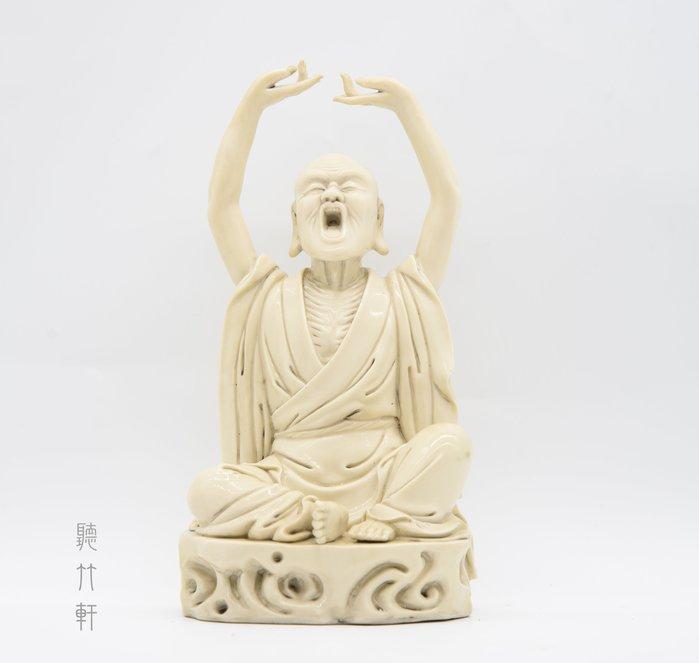 【聽竹軒】白瓷 羅漢