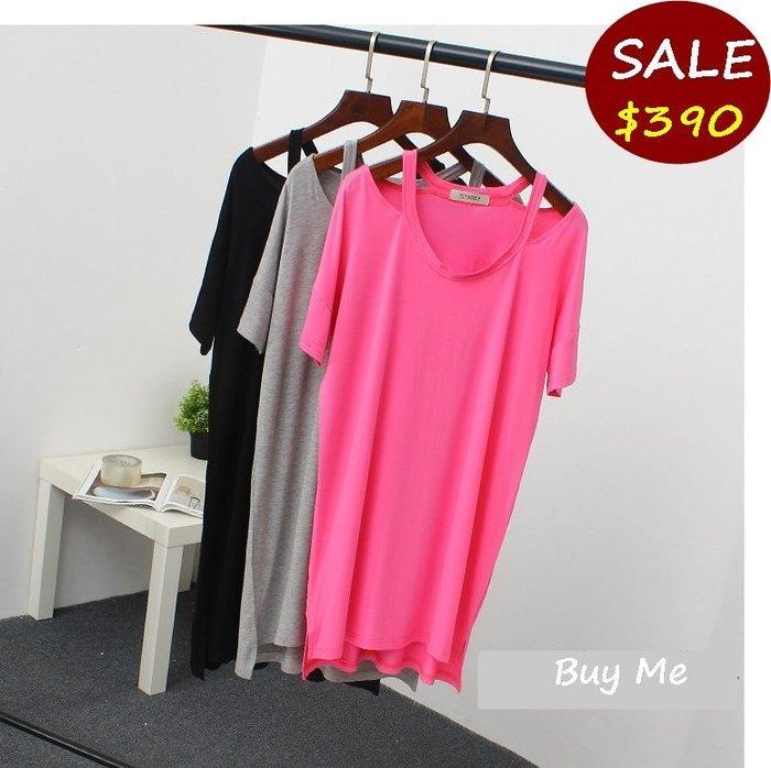 Buy Me 夏新款寬鬆顯瘦露肩長版短袖T恤 上衣 (三色)