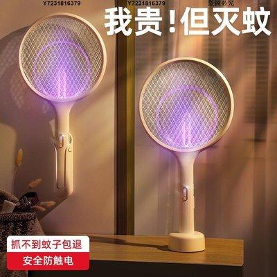 【新品上市】電蚊拍充電式家用強力鋰電池USB超強驅蚊電蠅打蒼蠅電子滅蚊子拍-JYL7657