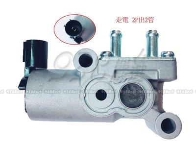 938嚴選 整新品 怠速馬達 K6 92年-95年 CRV 98年-02年 IAC 冷車控制器 走電 2P出2管