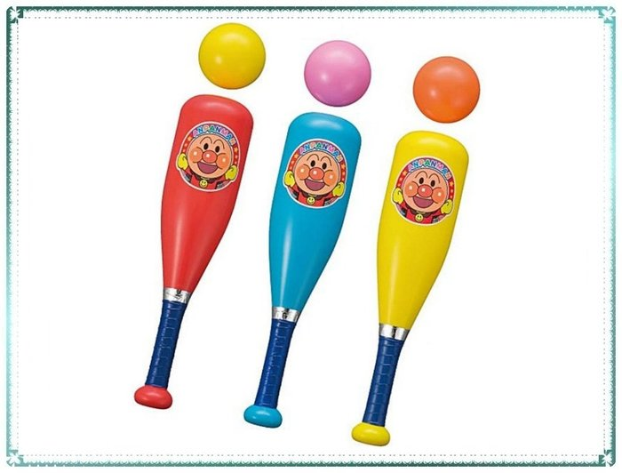 現貨_日本 麵包超人 ANPANMAN 壘球玩具 (紅、藍、黃) 兒童玩具 禮物【Q寶寶】
