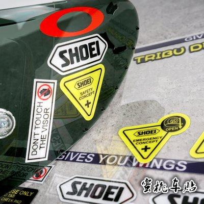 SHOEI X14 X12 Z7 馬奎斯 簽名 93號頭盔 鏡片貼紙 競技鏡片 貼紙#機車貼紙#電動貼紙#改裝