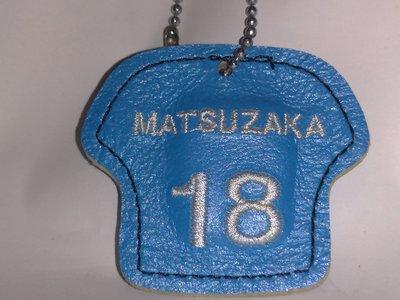 貳拾肆棒球-日本Mizuno限定球衣造型手套皮革鑰匙圈松坂大輔限定版