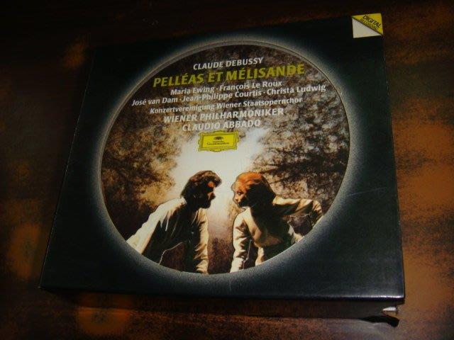 好音悅 全銀圈 Abbado 阿巴多 Debussy 德布西 Pelléas et Mélisande德01版無IFPI