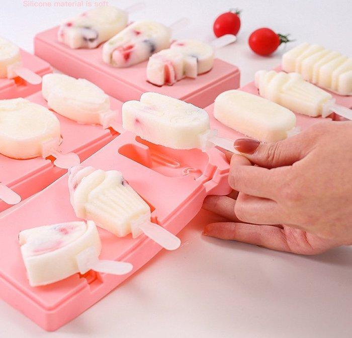 海馬寶寶 帶蓋矽膠冰棒模(附雪糕棒) 迷你雪糕模具 DIY雪糕模具 冰淇淋模具 製冰盒