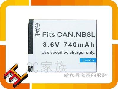 3C家族 Canon NB8L PowerShot A2200 IS A3100is A3300 PowerShot A3000is高品質 防爆 NB-8L電池 新北市