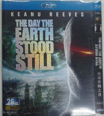 【藍光電影】地球停轉之日 The Day the Earth Stood Still 5-029
