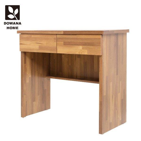 【多瓦娜】Richard日式工業-集成3尺書桌111-02-E