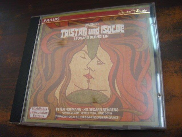 好音悅 半銀圈 Bernstein 伯恩斯坦 Wagner 華格納 崔斯坦與伊索德 選粹 Philips 德PMDC01