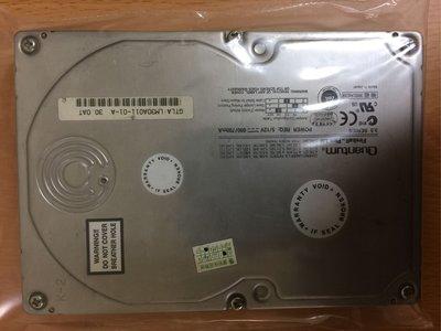 Quantum 30GB