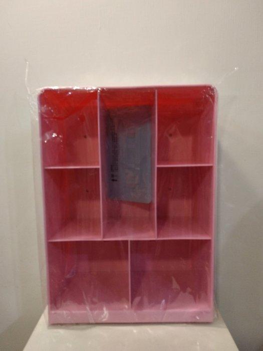 全新 7分隔 粉藍 粉紅 置物架壁掛置物架 小收納櫃