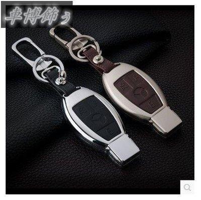 【車博飾】BNEZ賓士汽車用鑰匙包 C200L C級 GLC S級 GLA E260L C180L金屬真皮套j002