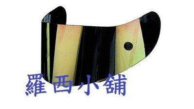 agv GP TECH t2 墨片 鏡片 電鍍片 Rossi VR46 羅西小舖 motogp YAMAHA 深墨片