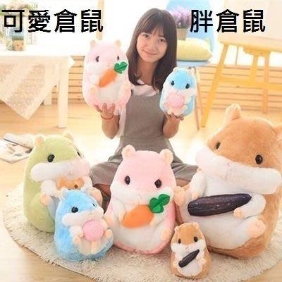 福福百貨~22cm日本胖倉鼠公仔可愛情侶豚鼠毛絨玩具布娃娃玩偶兒童節禮物~
