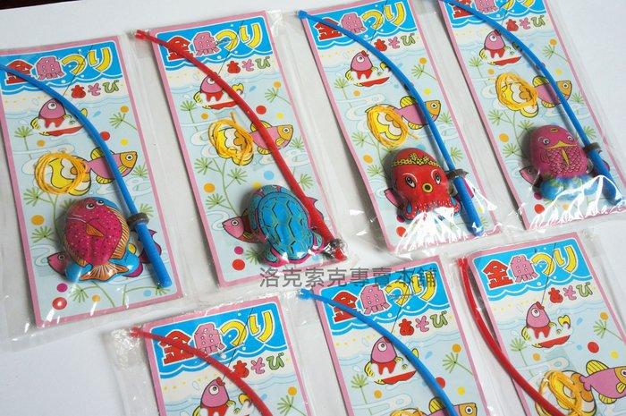 [ 洛克索克專賣本舖 ] 日本製鐵皮玩具 鐵皮釣魚組 日本空運現貨 7種款式任選 日本復古玩具 馬口鐵鐵皮玩具